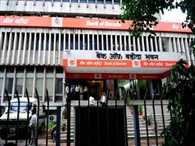 CBI arrests Bank of Baroda AGM and Forex branch head in illegal remittances case