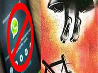 wife suicide on ban of whatsapp by husband