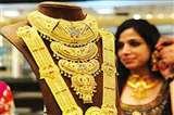 सस्ता हुआ सोना, जानिए 10 ग्राम गोल्ड के दाम