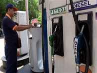 Excise duty on normal or unbranded diesel-petrol hiked