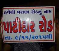 Now Patels begin Poster War