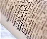 जानिए, कौन-सा शब्द रहा सबसे आगे; साल के सर्वाधिक चर्चित शब्दों की सूची जारी