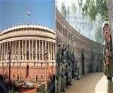 संसद हमले की 16वीं बरसी आज, गृहमंत्री ने शहीदों के बलिदान को किया याद