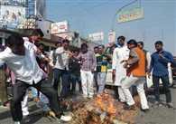 Effigy Of Rahul Gandhi Burnt In Amethi