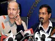 AAP will get 48 seats if Delhi goes to polls again in Survey