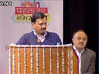 Delhi Government announce waived water bill