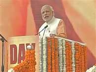 PM Modi speaking at an event to mark birth anniversary of Swami Dayanand Saraswati in Delhi