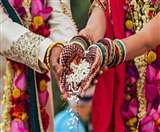 शादी सिर्फ 16 मिनट में, घर से टिफिन लेकर आए मेहमान