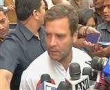 ...अब राहुल गांधी ने कहा, कांग्रेस में है बुनियादी बदलाव की जरूरत