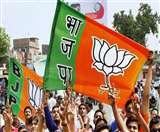 धौलपुर सीट पर भाजपा की उषा रानी चुनाव जीती