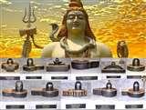 भगवान शिव के इन स्थानों के दर्शन मात्र से ही सभी पापों से मुक्ति मिल जाती है