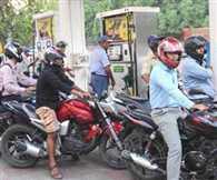 Shortage of petrol in Rajasthan