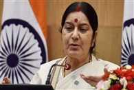 I do not see a case involving refrigerators said Sushma Swaraj