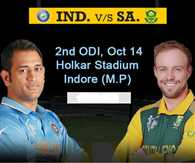 Second ODI between India and South Africa today