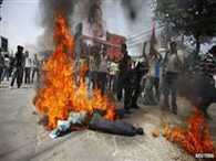 Nepal continued outrage, protests -Display continue