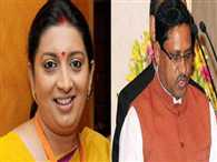 UGC member questions acedamic record of Smriti Irani and her deputy