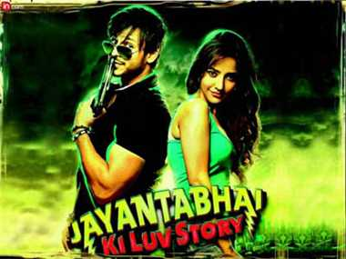 Jayanta bhai ki luv story movie review