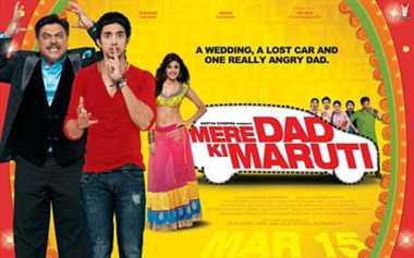 Mere dad ki maruti film review