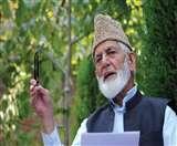 बाज नहीं आया पाकिस्तान, अलगाववादी नेताओं को फिर न्योता