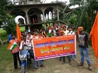 हिन्दू जागरण मंच के कार्यकर्ताओं ने निकाली जागरूकता यात्रा