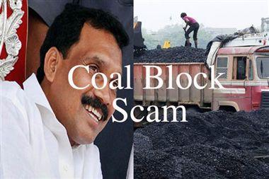 Caol block allocated during Madhu Koda, under CBI scanner