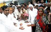up minister distributed the relaxation guds