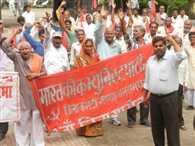 protest of communist party