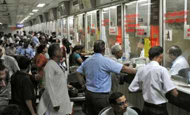 railway employees are also involved in ticketing fraud