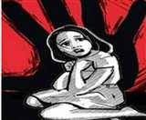 लुधियाना में छह साल की बच्ची के साथ दरिंदगी, लगाने पड़े 20 टांके, हालत गंभीर