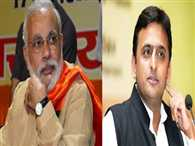 muslim cleric threatens Modi and Akhilesh to pick up arms over hindu conversions