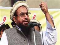 hafiz saeed slams to pak pm nawaz sharif in arresting azhar masood