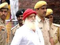 Asaram case: planned to Siege of victim