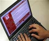 साइबर हमले की तीव्रता घटी, नए हमले की आशंका बरकरार