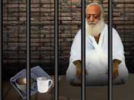 Everything will be alright in two days, says Asaram