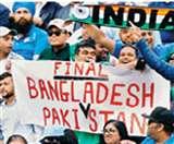 भारत से मैच हारते ही दुश्मनी से दोस्ती में बदले बांग्लादेशी फैंस के तेवर