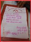 पीएलएफआइ ने बीरमित्रपुर में साटे पोस्टर