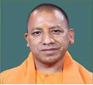 need to introspect:yogi adityanath