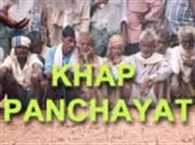 new decision of khap panchayat