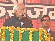 narendra modi and rahul gandhi will address a rally in jammu