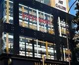नीरव मोदी के घोटाले में एक विदेशी बैंक भी प्रभावित