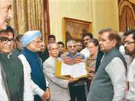 Govt. allowed to march against the opposition against Land Acquisition Bill