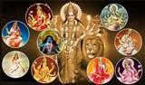 शक्ति व उपासना का पर्व नवरात्र में इसलिए होती है नौ देवी के शक्ति की पूजा
