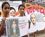 पाकिस्तानी कार्यकर्ताओं से जाधव को बचाने की अपील
