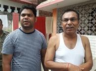 अपराधियों ने केमिकल छिड़क किया लूटने का प्रयास