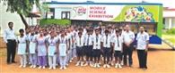 कनकतोरा उच्च विद्यालय में लगी मोबाइल विज्ञान प्रदर्शनी