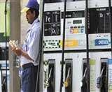 मोदी सरकार की तैयारी, पेट्रोल पंपों पर आम लोगों को यह सुविधा भी मिलेगी