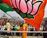 सर्वे: अभी हों आम चुनाव तो भाजपा को मिलें 298 सीट, 47 पर सिमटेगी कांग्रेस
