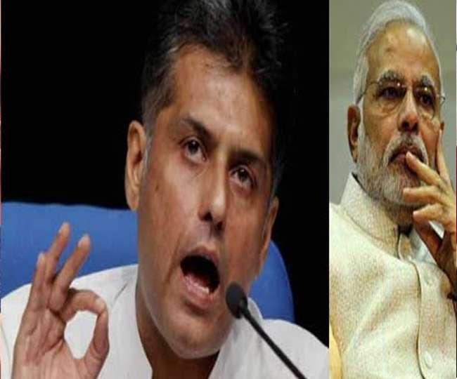 पीएम मोदी के खिलाफ कांग्रेस नेता मनीष तिवारी का आपत्तिजनक ट्वीट