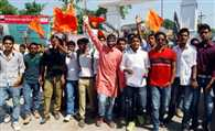 ABVP agitated for students election