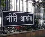 प्राइवेट सेक्टर की नौकरियों में आरक्षण के खिलाफ नीति आयोग
